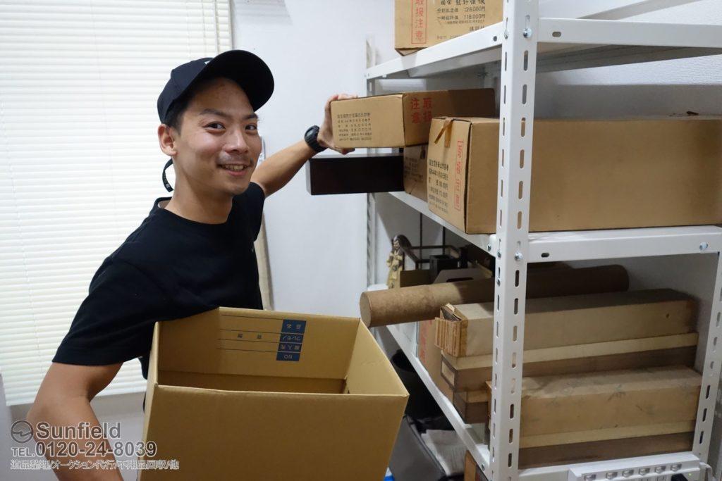 東京都小平市にて、遺品整理・オークション代行などでお世話になっております。 有限会社Sunfield(サンフィールド)の業務日誌です。 家財整理や遺品整理の舞台裏を主にお届けいたします♪