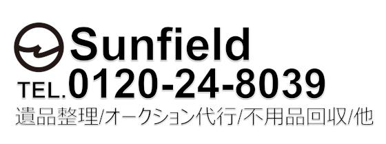 有限会社Sunfield